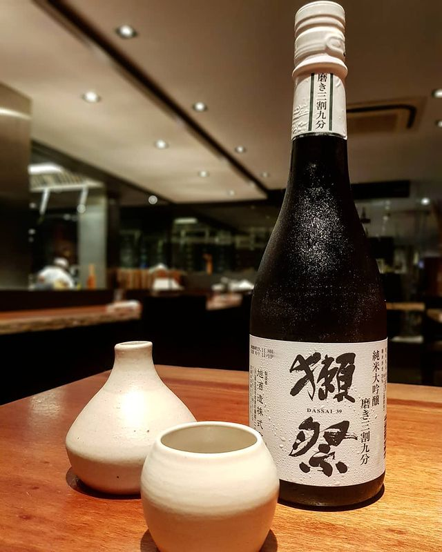 Restaurant Koy Shunka